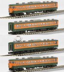 Rokuhan 7297701 - Z Scale 113-2000 Electric Multiple Unit